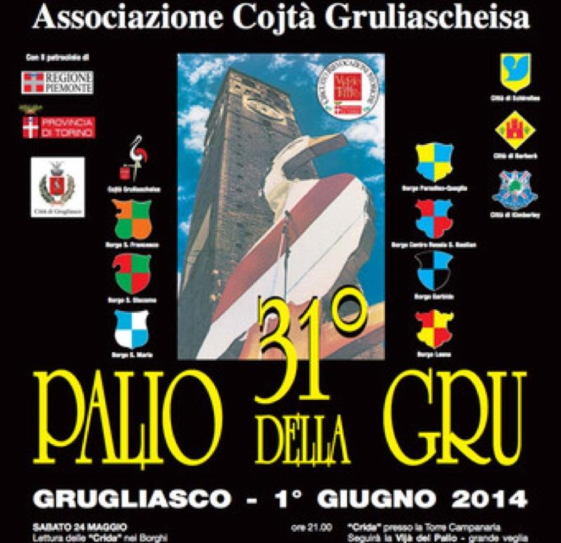 Palio_della_Gru