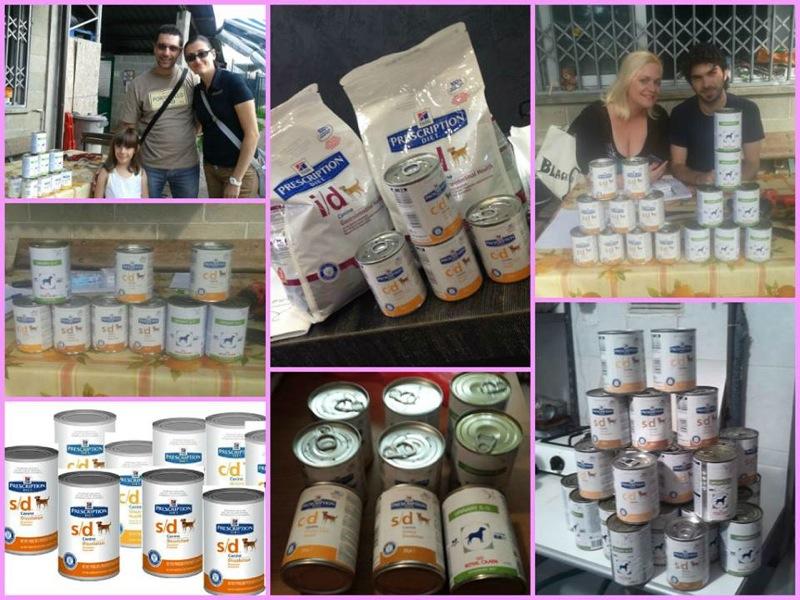 collage donazioni